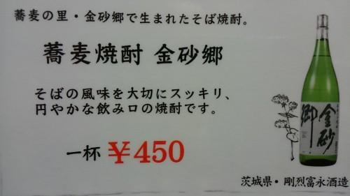 KIMG0191